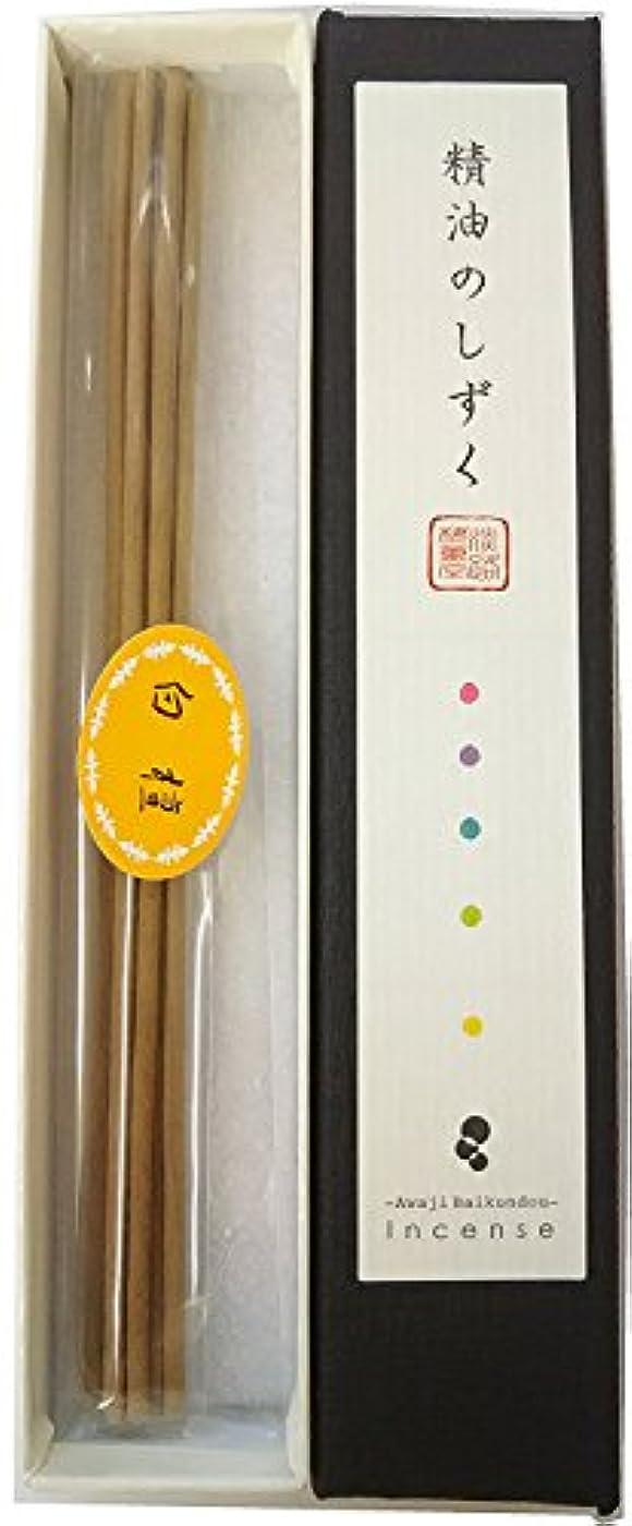 刺す増強それぞれ淡路梅薫堂の高品質お香 高級線香 精油のしずく白檀 6本入り #185 ×6 (限定品)