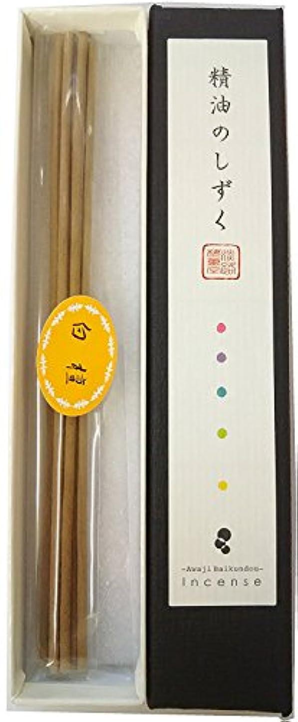 同化する公式クリック淡路梅薫堂の高品質お香 高級線香 精油のしずく白檀 6本入り #185 ×10 (限定品)