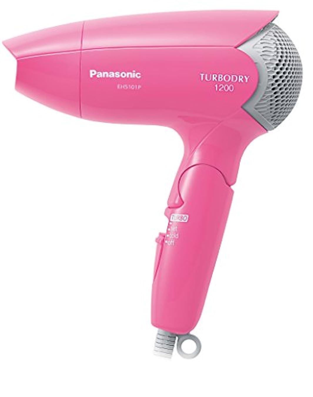 首尾一貫した各効果Panasonic ターボドライ1200 ピンク EH5101P-P