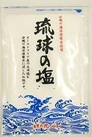琉球の塩 250g 小 黒糖本舗垣乃花 海水天日塩を沖縄の海洋深層水に寝かして浸透させたまろやかなお塩 料理の味を引き立てるソルト 沖縄土産にもおすすめ (9P)