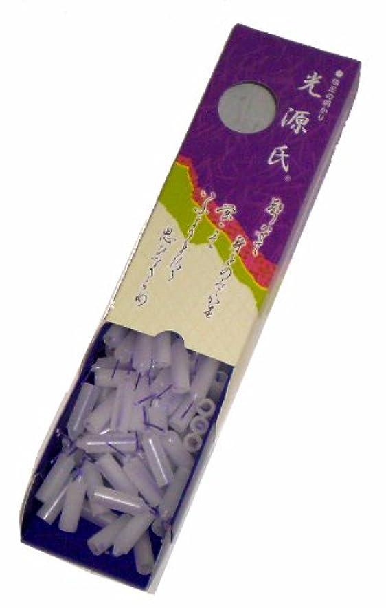 ジョージバーナード壮大請求可能東海製蝋のろうそく 光源氏 小箱 約144本