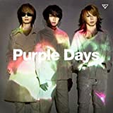 Sucker Punch♪Purple DaysのCDジャケット