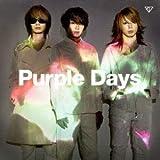 ザクロ♪Purple DaysのCDジャケット