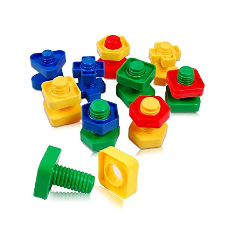 Koin 5点 STEMビルディングブロック 子供用 教育玩具 5組 プラスチックねじとナット形状