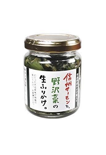 信州サーモンと野沢菜の生ふりかけ