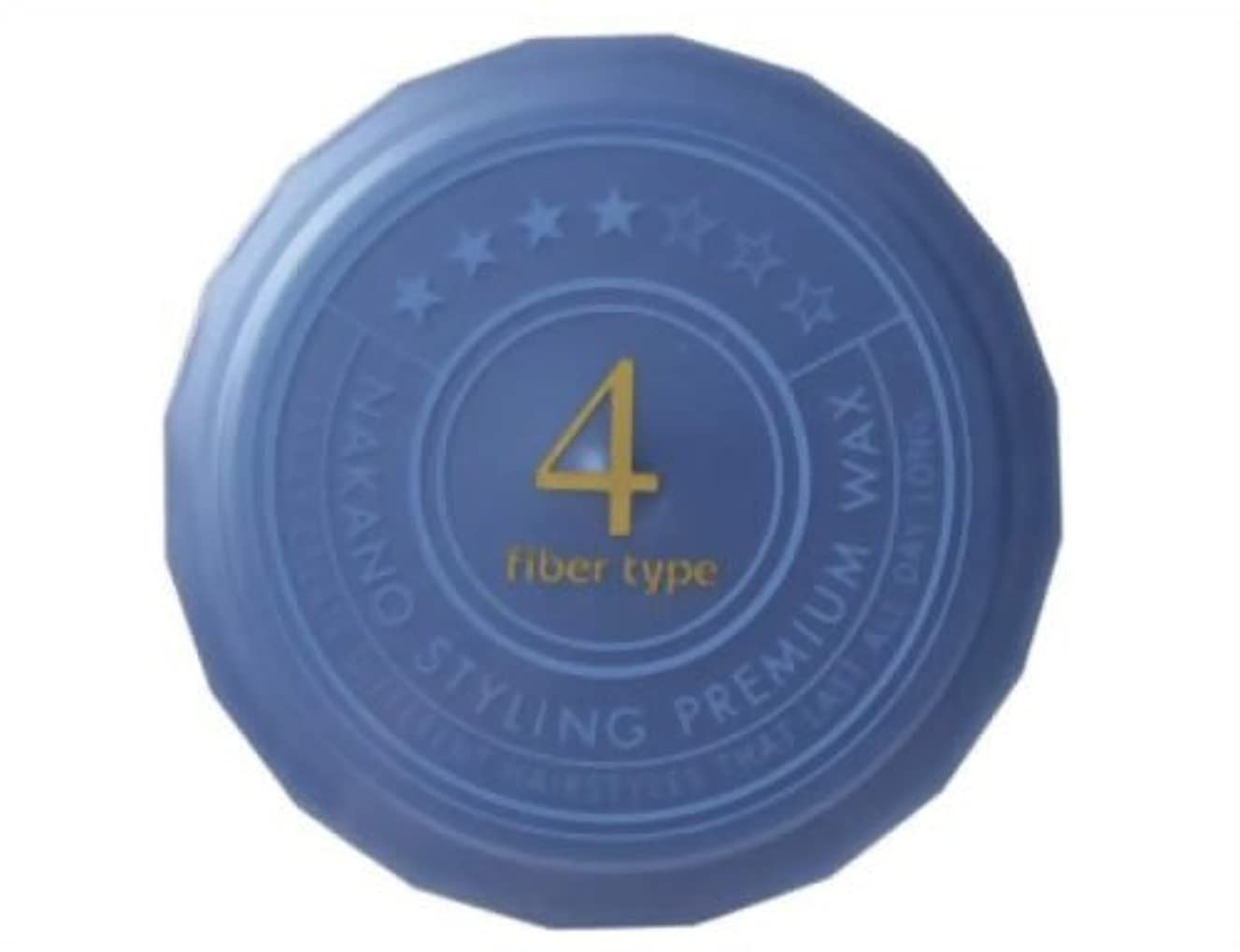 フルーツ野菜床を掃除する歯ナカノ スタイリングプレミアムワックス 4 ハードタイプ 60g