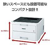 ブラザー レーザープリンター A4カラー/24PPM/両面印刷/有線・無線LAN HL-L3230CDW 画像