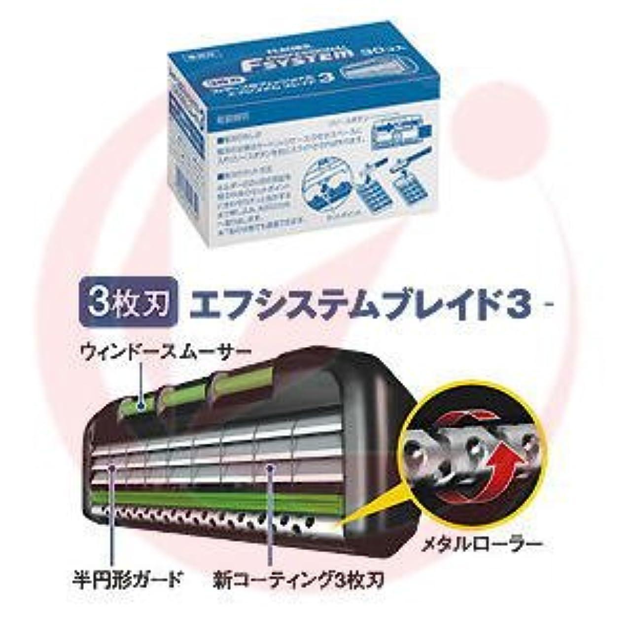 恋人ハンカチ週末フェザー プロフェッショナルエフシステムブレイド3