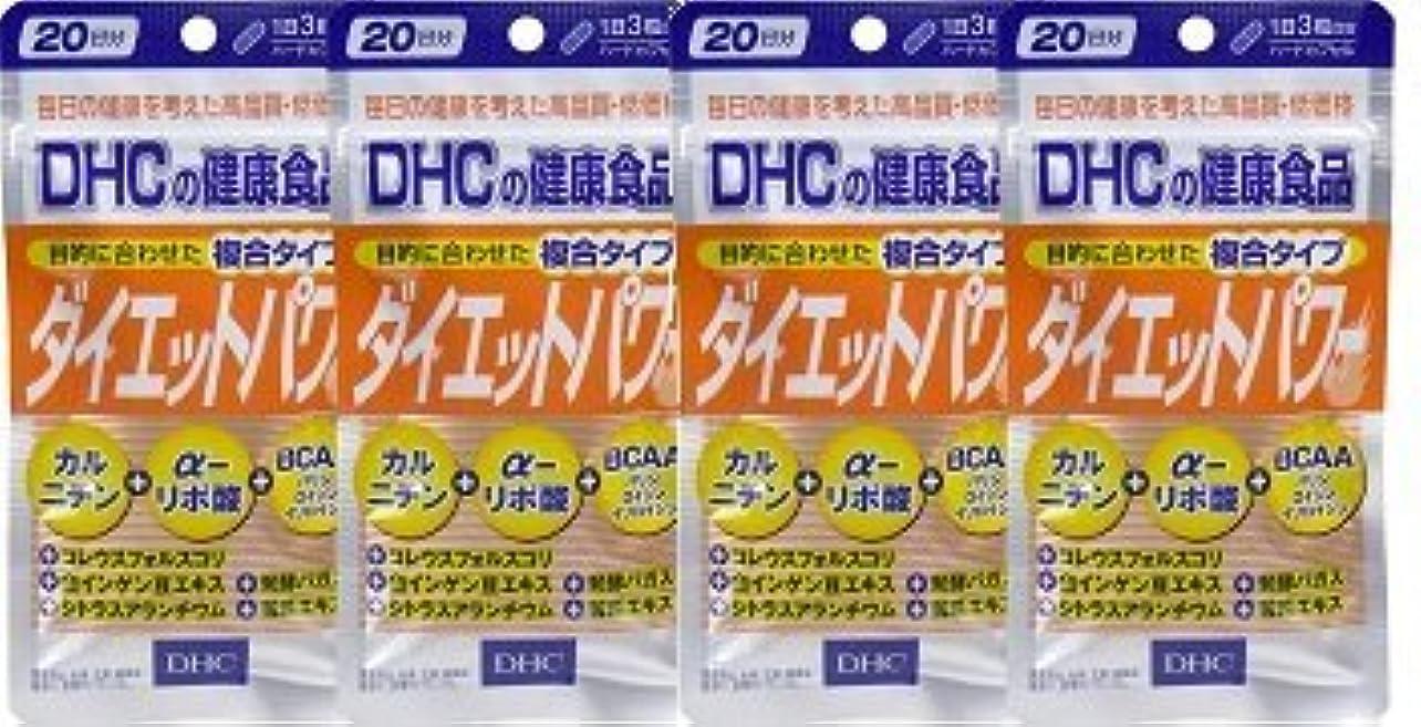 キャプション恵みぐるぐるDHC ダイエットパワー 20日分 60粒 ×4個セット