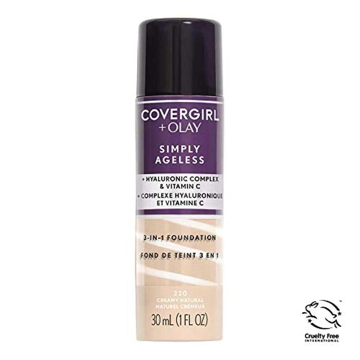 購入歯科医有効なCOVERGIRL Simply Ageless 3-in-1 Liquid Foundation - Creamy Natural 220 (並行輸入品)