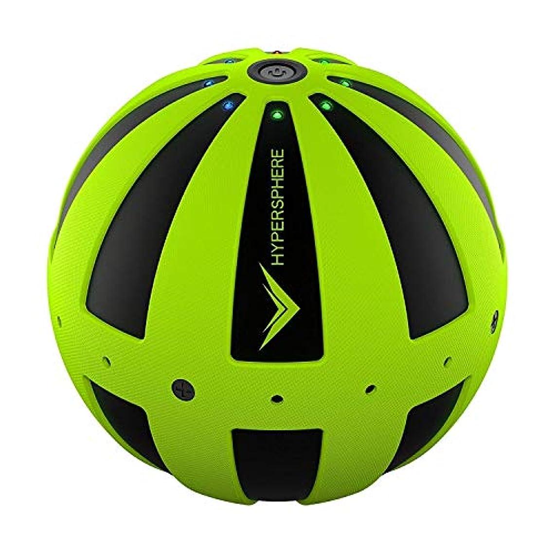 オープニングまもなくペストリーHypersphere Vibrating Fitness Ball (PSEアダプタ付属) [並行輸入品]