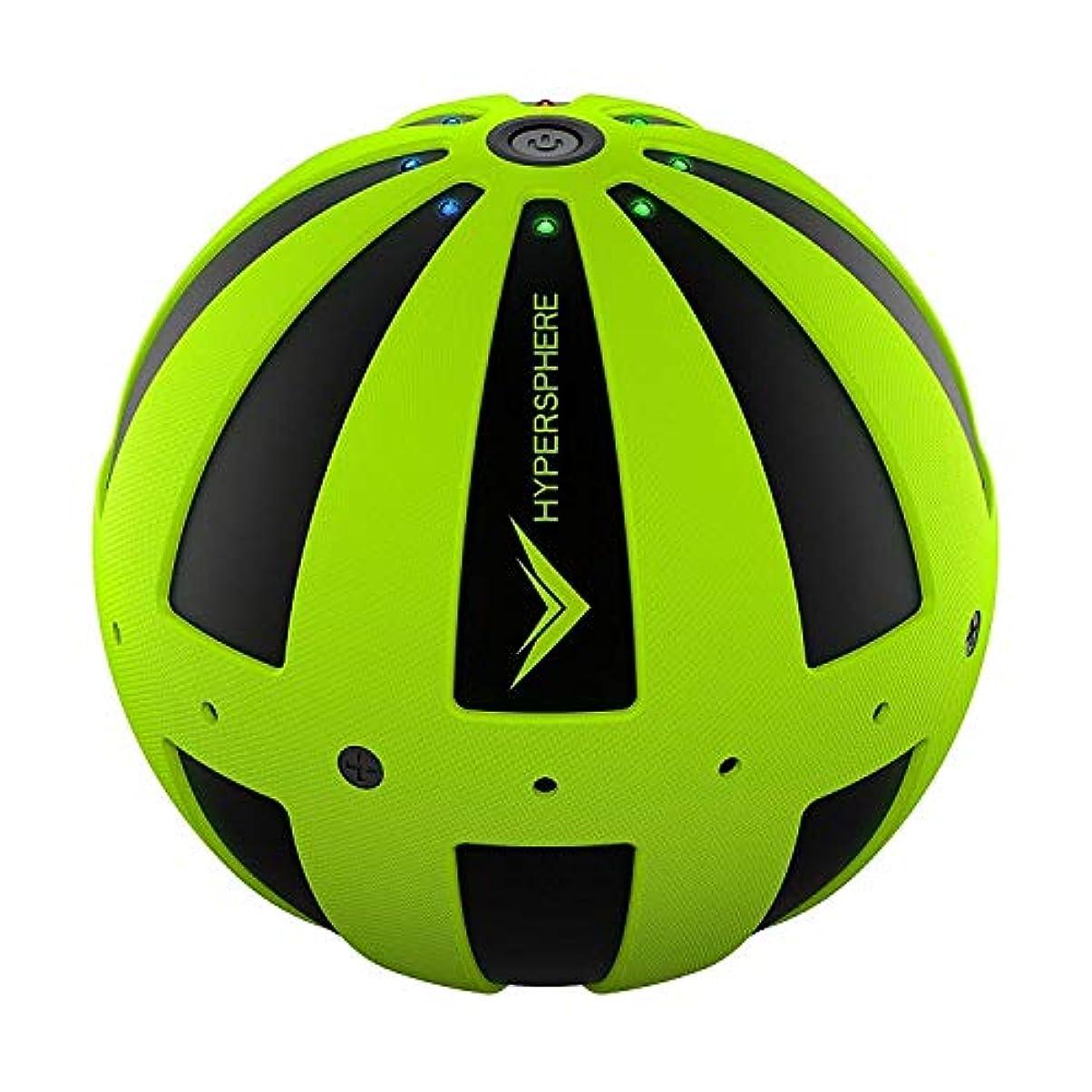 是正する香ばしい夜Hypersphere Vibrating Fitness Ball (PSEアダプタ付属) [並行輸入品]