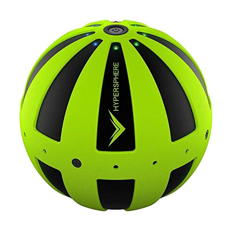 型何よりも開拓者Hypersphere Vibrating Fitness Ball (PSEアダプタ付属) [並行輸入品]