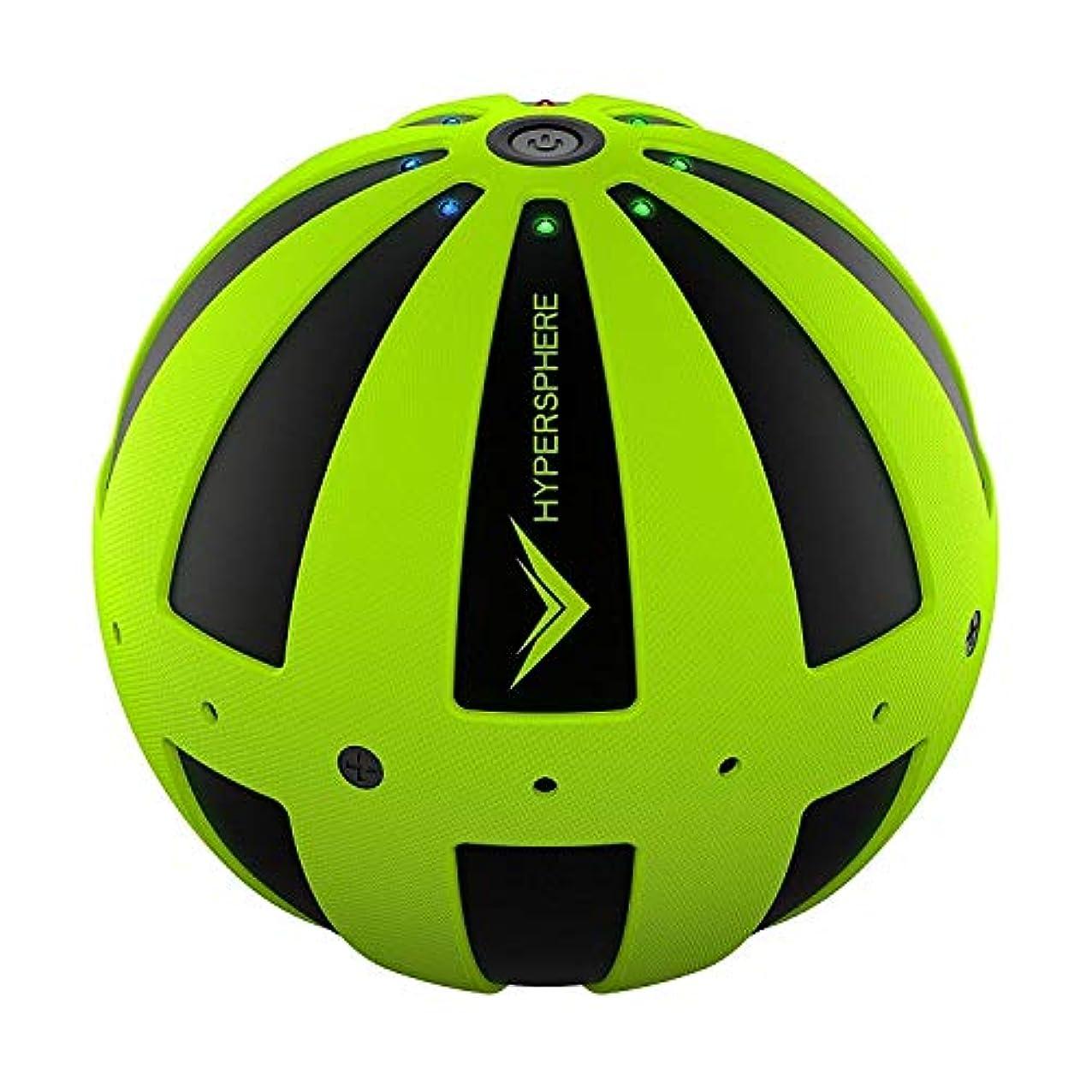 カートンスティックセントHypersphere Vibrating Fitness Ball (PSEアダプタ付属) [並行輸入品]