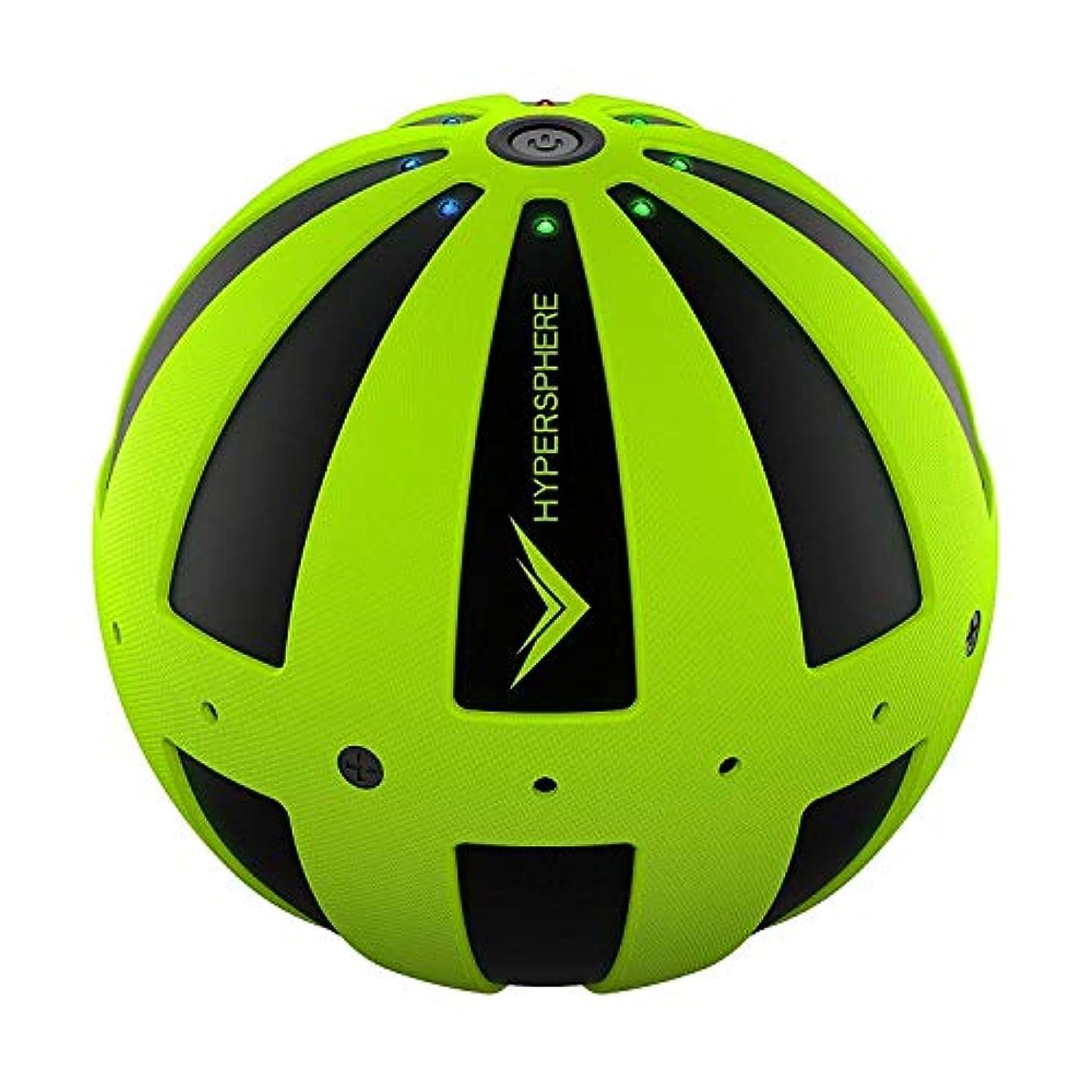 小説家ダメージメダルHypersphere Vibrating Fitness Ball (PSEアダプタ付属) [並行輸入品]