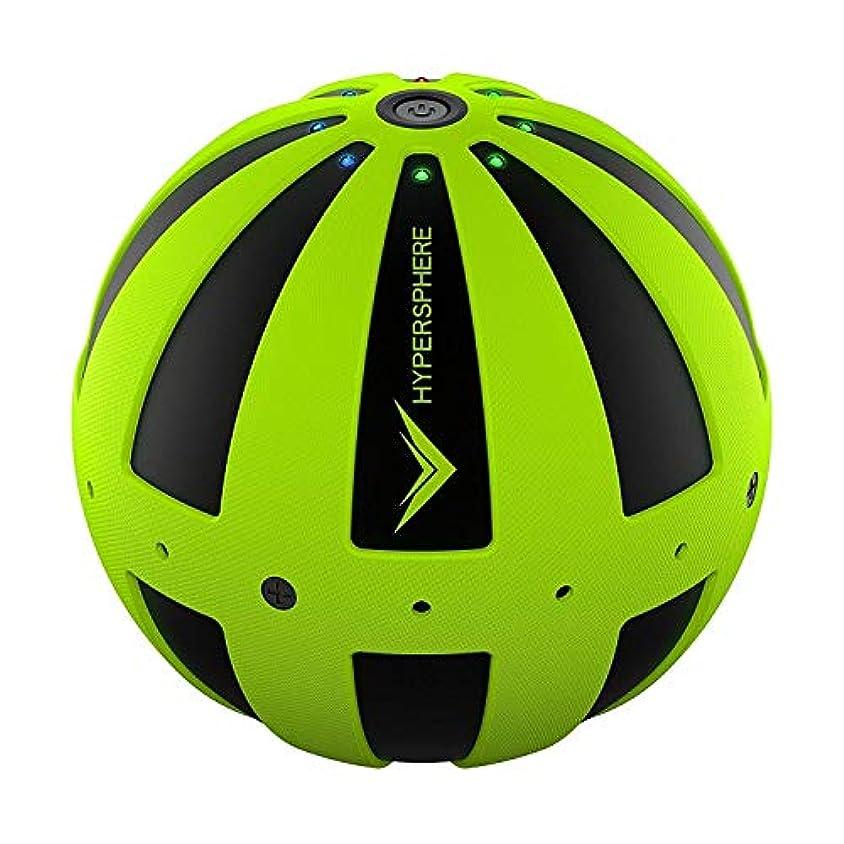 発揮する南極見積りHypersphere Vibrating Fitness Ball (PSEアダプタ付属) [並行輸入品]