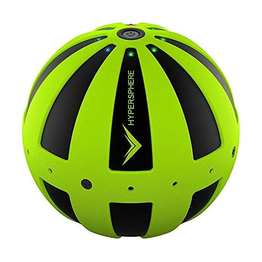 ブリッジ邪魔束Hypersphere Vibrating Fitness Ball (PSEアダプタ付属) [並行輸入品]