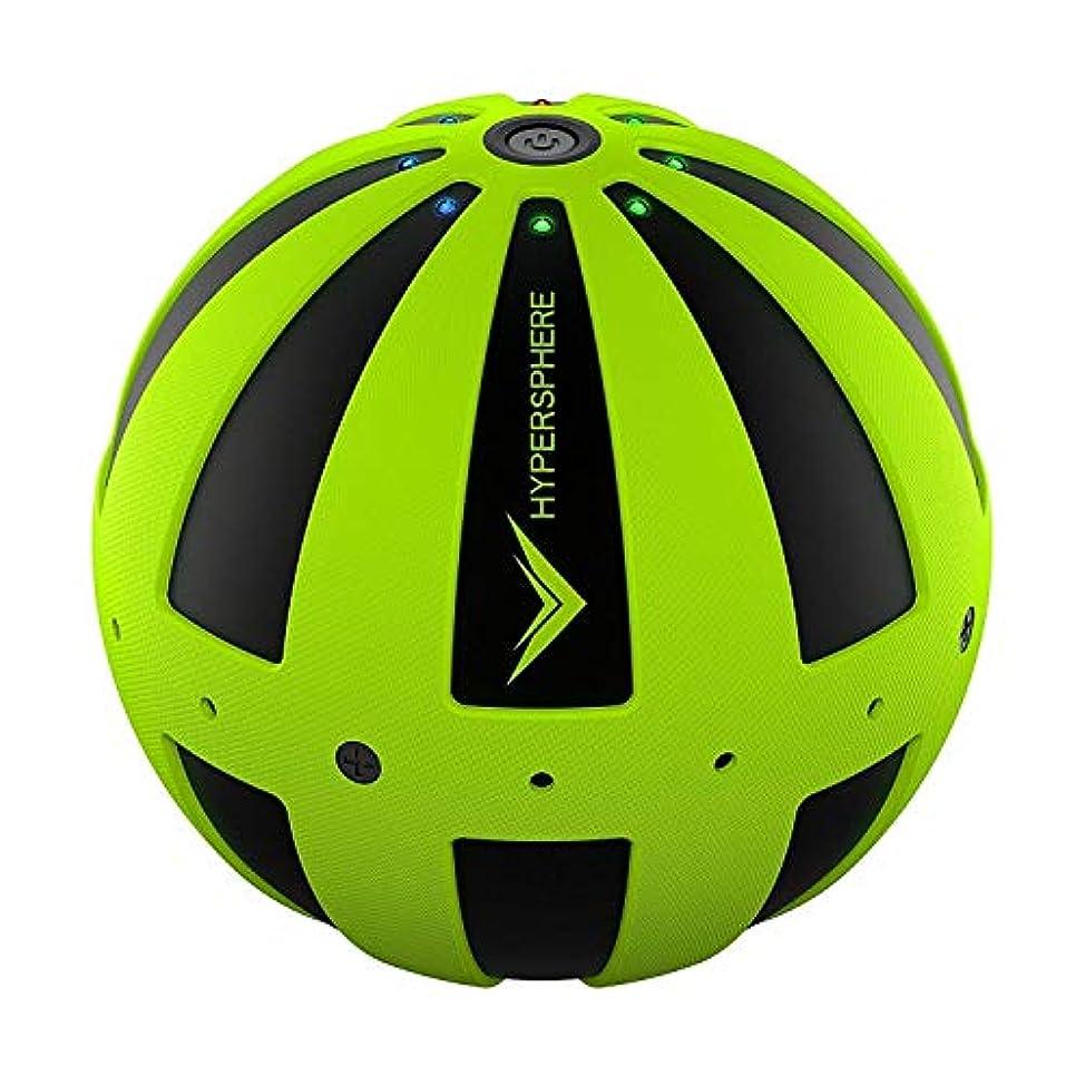 アセ思慮のないマニュアルHypersphere Vibrating Fitness Ball (PSEアダプタ付属) [並行輸入品]