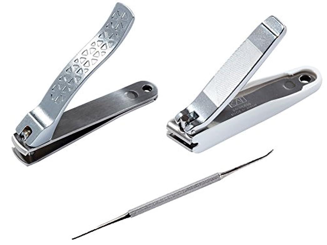 【セット】貝印 巻き爪ケアセット 巻き爪用凸刃ツメキリ KQ-2031 + 直線刃ツメキリ KQ-2034 + 爪やすり KQ-2032