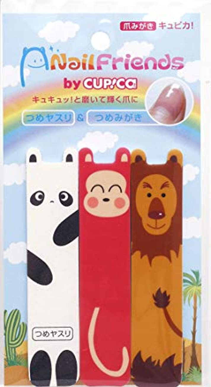 ムスタチオ舌なほかに東京企画販売 爪みがきキュピカ アニマルTKA 3本