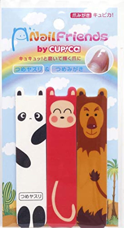 ラジカル追加する模倣東京企画販売 爪みがきキュピカ アニマルTKA 3本