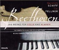 ベートーヴェン チェロとピアノのための作品全集