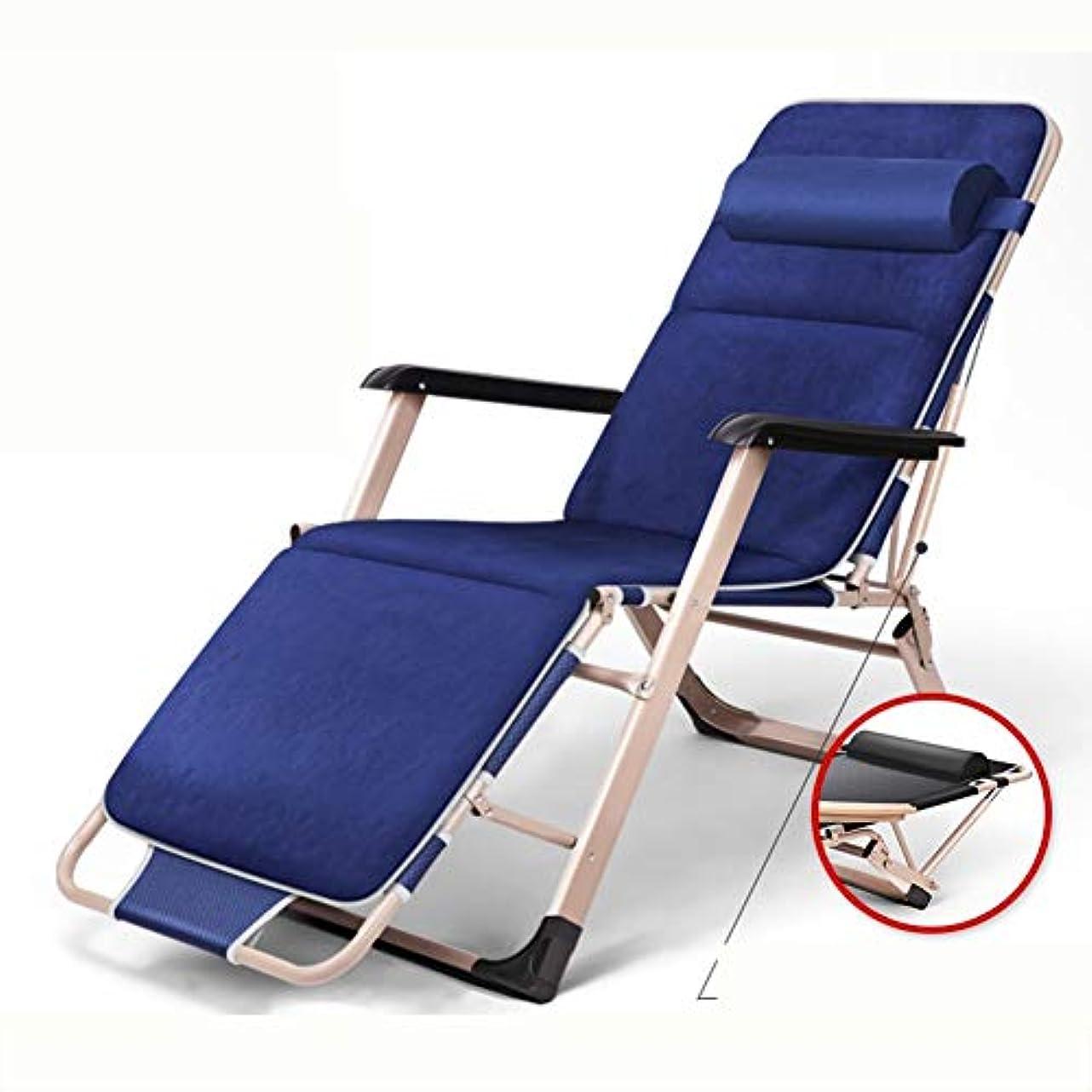 段階枝チート可能 ラウンジチェア 寝椅子, ヘッドレストと アームレスト サンラウン ジャー 無重力の椅子 リクライニングチェア 日 (秒) ベッドに戻る委員長 屋外 テラス 庭 キャンプ ビーチ