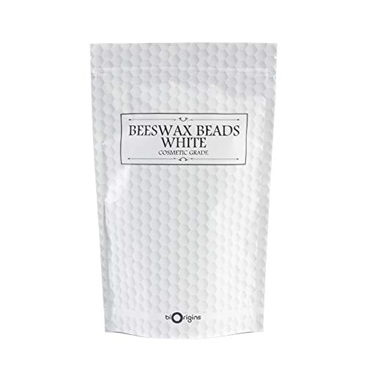 航空機証人嘆願Beeswax Beads White - Cosmetic Grade - 500g