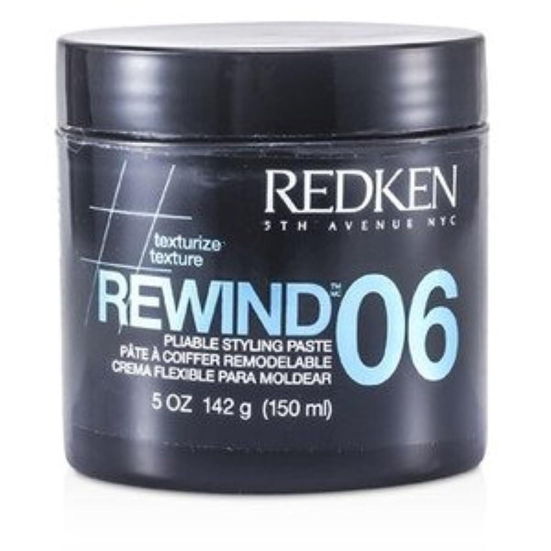 サイレン驚いたことに宣伝Redken スタイリング リウィンド 06 プライアブル スタイリング ペースト 150ml/5oz [並行輸入品]