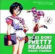 「DOKI DOKI プリティリーグ」ラジオスタジオ〈3累〉