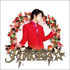 FUNKASIA(初回生産限定盤)(DVD付)の詳細を見る