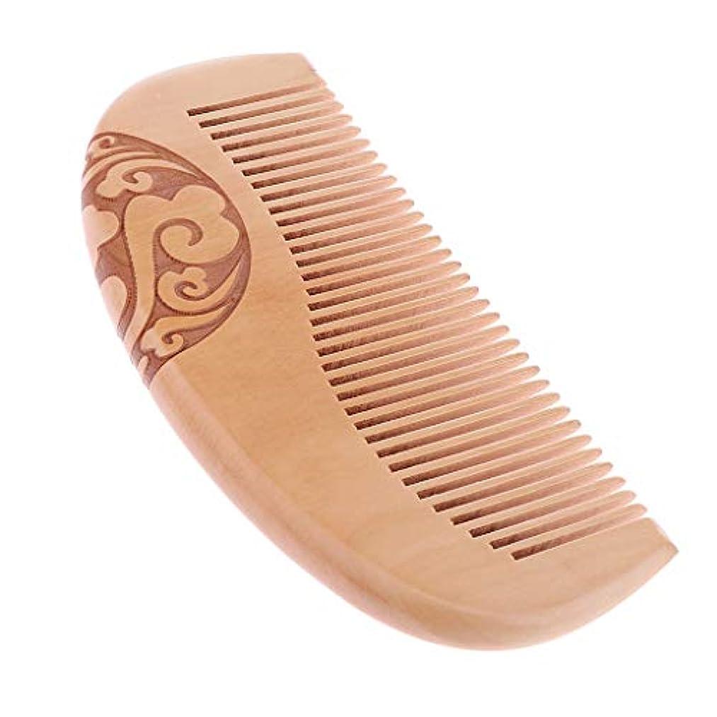 狭いバッグ調和のとれたウッドコーム 木製櫛 ヘアダイコーム ヘアブラシ ヘアコーム 理髪店 家庭用 アクセサリー