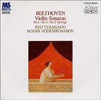 ベートーヴェン : ヴァイオリン・ソナタ第5番ヘ短調作品24 「春」