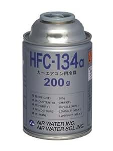 AIR WATER [ エアーウォーター ] カーエアコン用冷媒 [ 200g ]HFC-134a