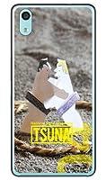 Coverfull 相撲専門情報誌「TSUNA」 Vol.04表紙デザイン (クリア) / for Qua phone QZ KYV44・DIGNO A/au・MVNOスマホ(SIMフリー端末) AKYV44-PCNT-213-MAQ2