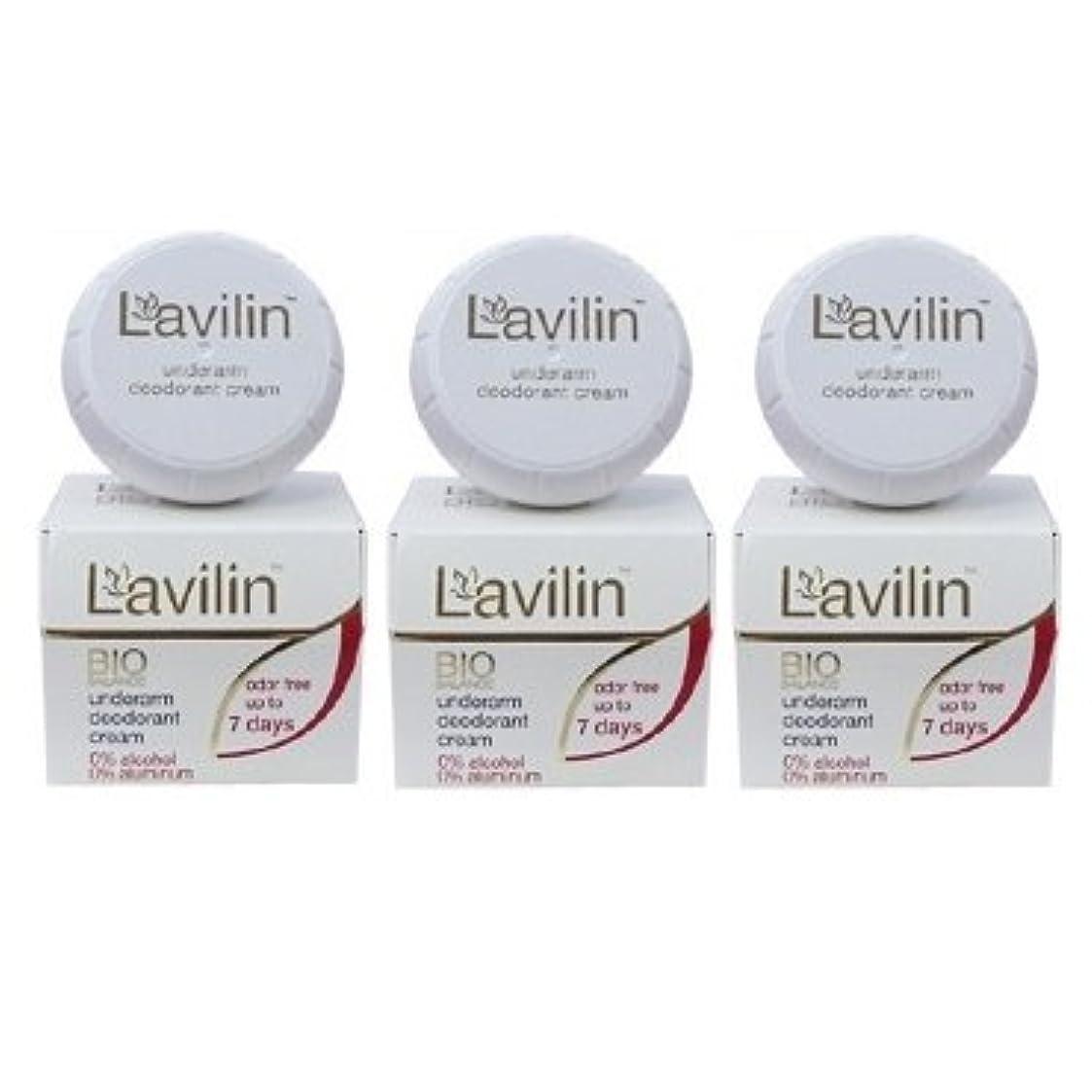 ブロック賞賛王室[3個セット][海外直送品][並行輸入品]ラヴィリン アンダーアームクリーム 12.5g(10cc) LAVILIN Under Arm