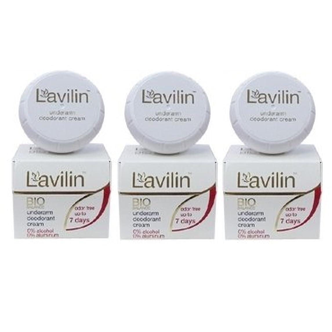 放射する没頭する禁止[3個セット][海外直送品][並行輸入品]ラヴィリン アンダーアームクリーム 12.5g(10cc) LAVILIN Under Arm