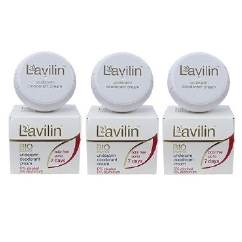 省規範フリース[3個セット][海外直送品][並行輸入品]ラヴィリン アンダーアームクリーム 12.5g(10cc) LAVILIN Under Arm
