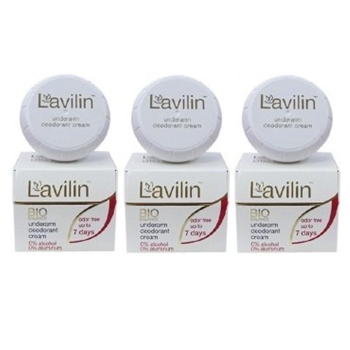 居心地の良いナプキンピストン[3個セット][海外直送品][並行輸入品]ラヴィリン アンダーアームクリーム 12.5g(10cc) LAVILIN Under Arm