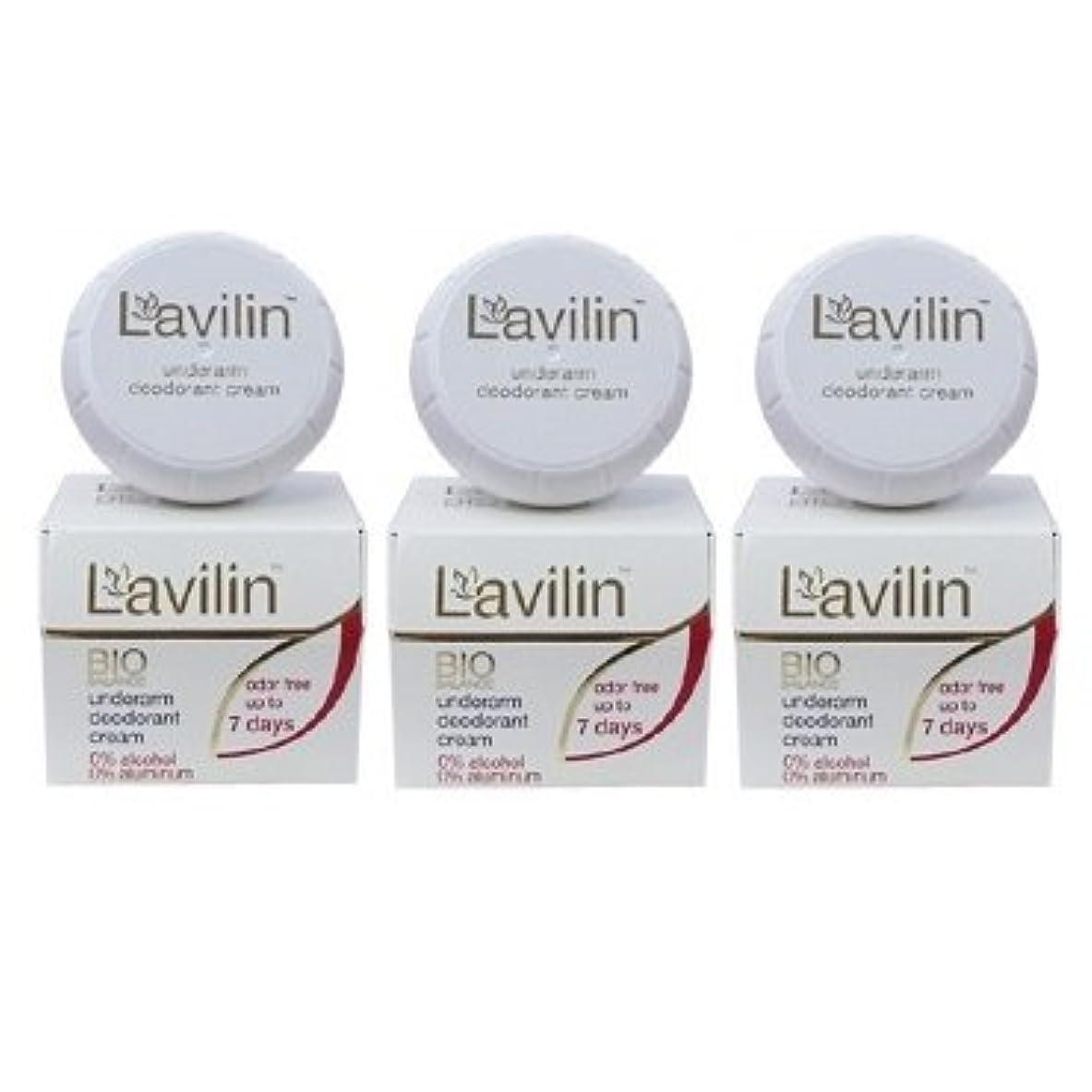 変動する十二安心させる[3個セット][海外直送品][並行輸入品]ラヴィリン アンダーアームクリーム 12.5g(10cc) LAVILIN Under Arm