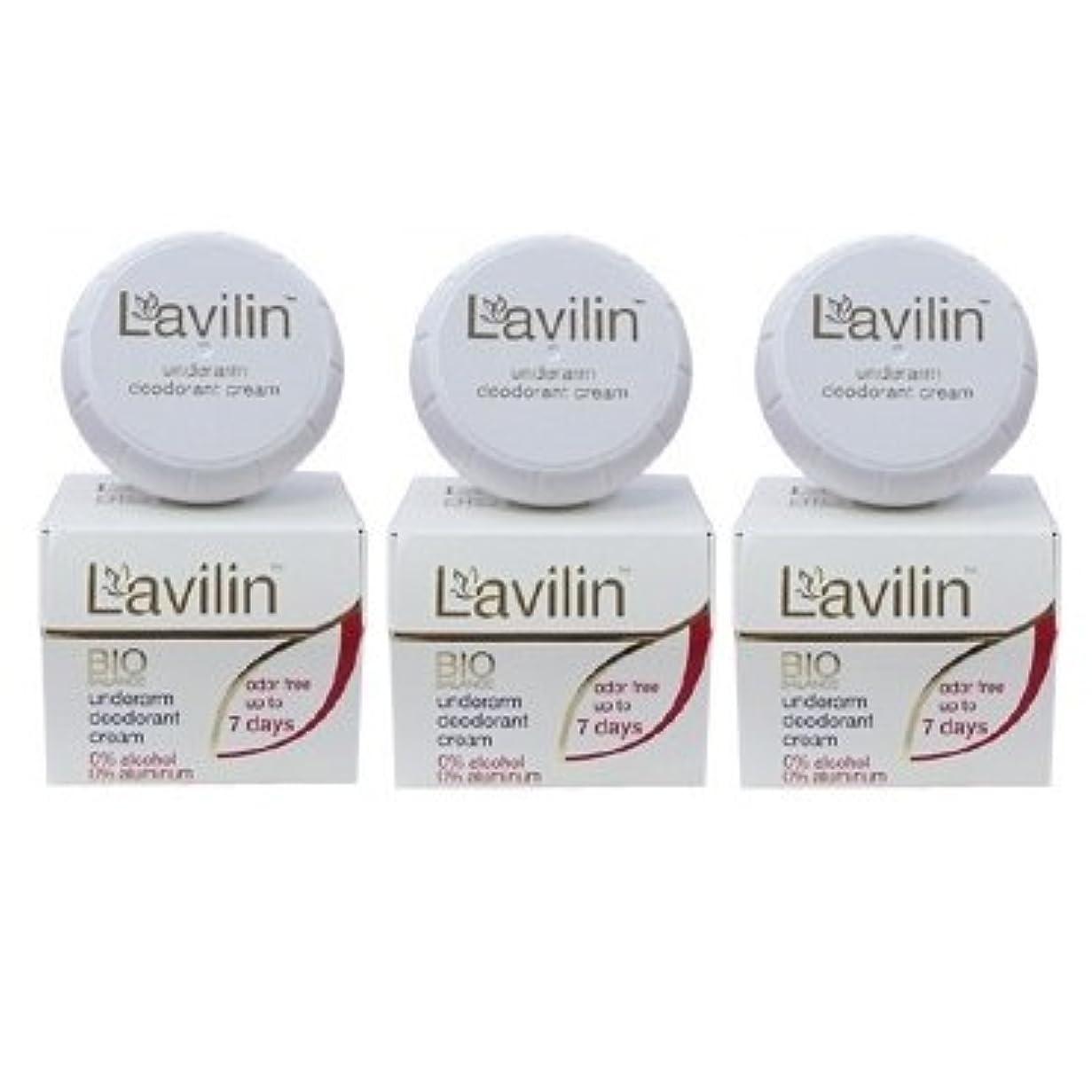 セール高速道路落花生[3個セット][海外直送品][並行輸入品]ラヴィリン アンダーアームクリーム 12.5g(10cc) LAVILIN Under Arm