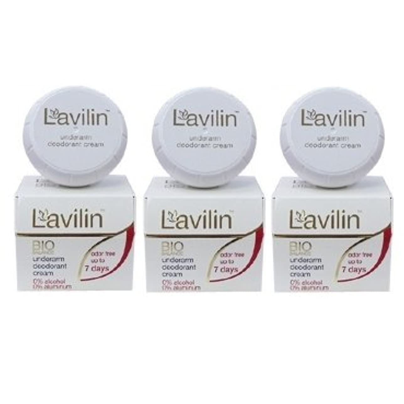 保証する可動式エンゲージメント[3個セット][海外直送品][並行輸入品]ラヴィリン アンダーアームクリーム 12.5g(10cc) LAVILIN Under Arm