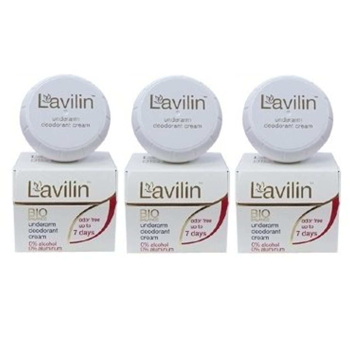 牽引哺乳類検閲[3個セット][海外直送品][並行輸入品]ラヴィリン アンダーアームクリーム 12.5g(10cc) LAVILIN Under Arm