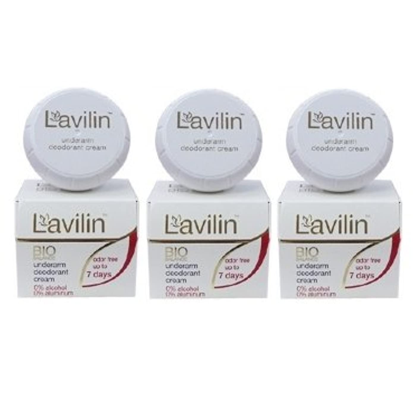 [3個セット][海外直送品][並行輸入品]ラヴィリン アンダーアームクリーム 12.5g(10cc) LAVILIN Under Arm