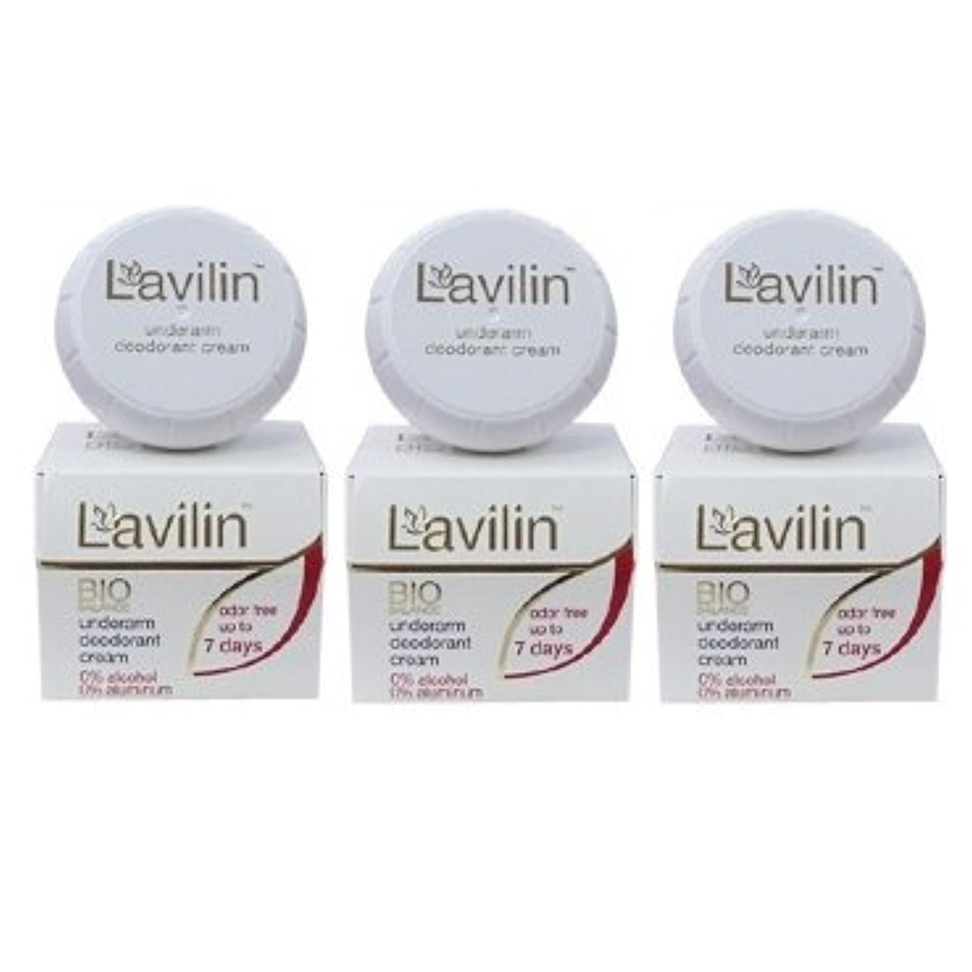 模索信じられない常識[3個セット][海外直送品][並行輸入品]ラヴィリン アンダーアームクリーム 12.5g(10cc) LAVILIN Under Arm
