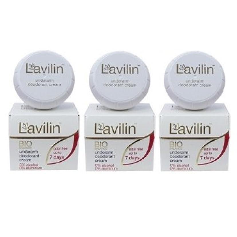 便利崩壊クリケット[3個セット][海外直送品][並行輸入品]ラヴィリン アンダーアームクリーム 12.5g(10cc) LAVILIN Under Arm