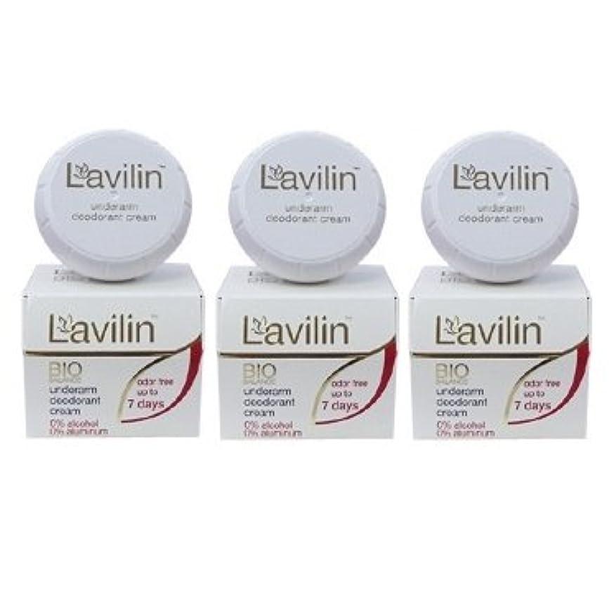 飾り羽失礼な過言[3個セット][海外直送品][並行輸入品]ラヴィリン アンダーアームクリーム 12.5g(10cc) LAVILIN Under Arm