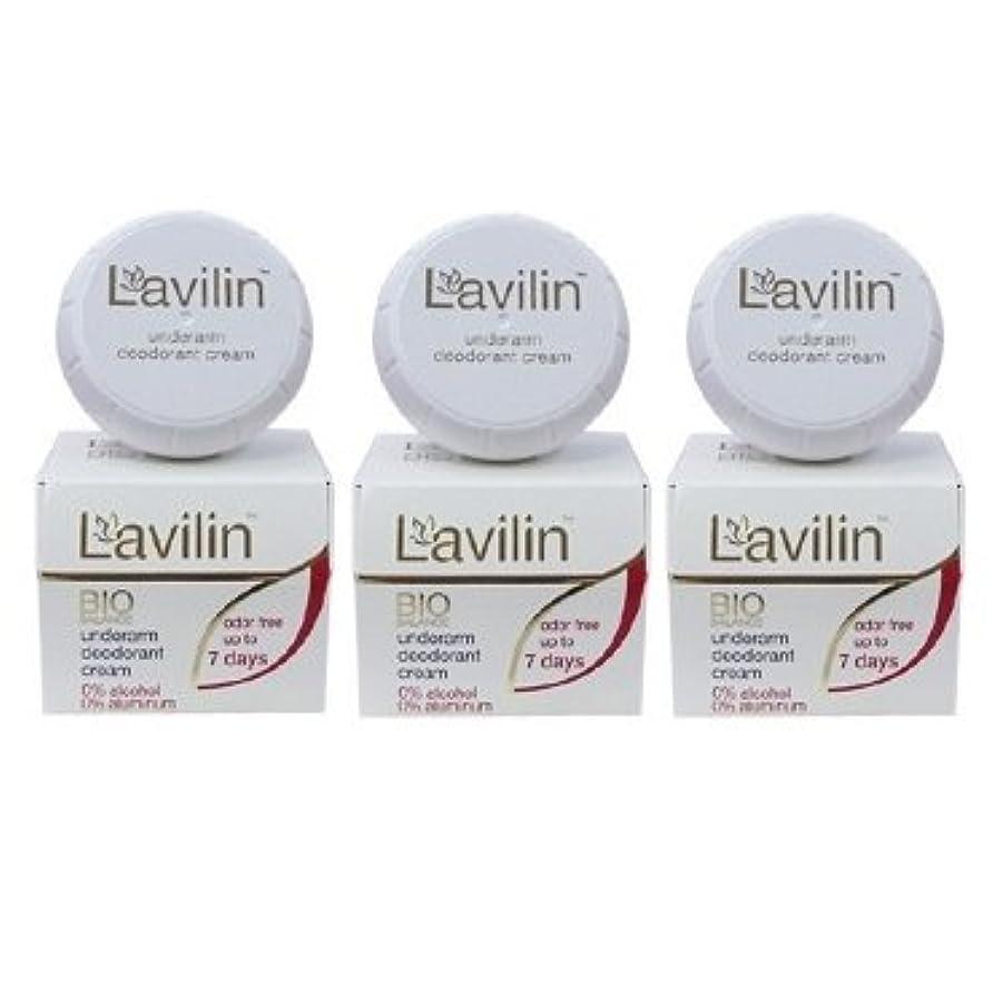 経営者スポーツをする味方[3個セット][海外直送品][並行輸入品]ラヴィリン アンダーアームクリーム 12.5g(10cc) LAVILIN Under Arm