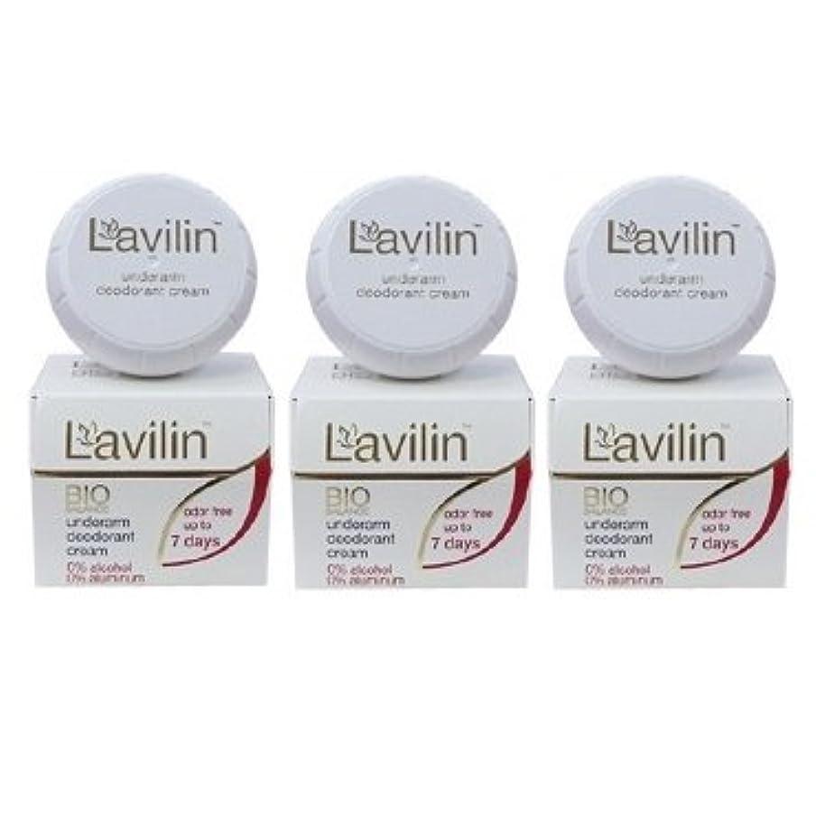 サービス歌手建物[3個セット][海外直送品][並行輸入品]ラヴィリン アンダーアームクリーム 12.5g(10cc) LAVILIN Under Arm
