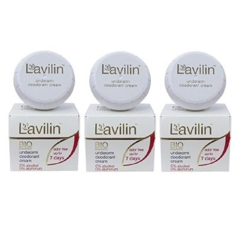 文言鳴らす欠かせない[3個セット][海外直送品][並行輸入品]ラヴィリン アンダーアームクリーム 12.5g(10cc) LAVILIN Under Arm